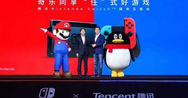 Tencent Hopes to Make Console Games Featuring Nintendo Characters